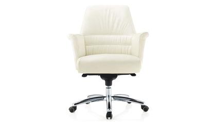 Geffen Leather Executive Chair - White