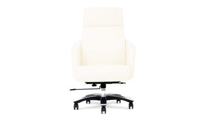 Lauren Leather Executive Chair - Cream