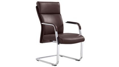 Draper Guest Chair - Brown