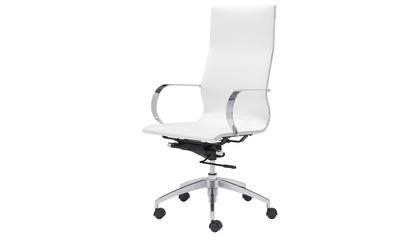 Gabriele High Back Office Chair