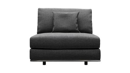 Persis Armless Sofa Chair