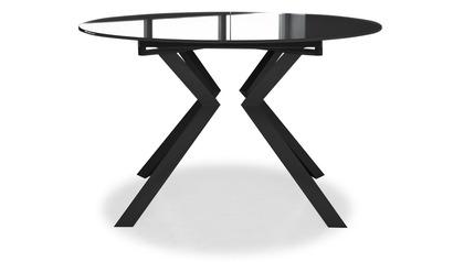 Neroccio Extension Dining Table