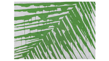 "Offshoot Canvas Art in Green - 42"" x 58"""