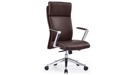 Draper Leather Executive Chair - Dark Brown