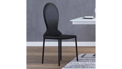 Montez Dining Chair