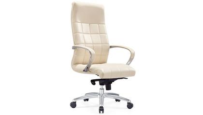 Grant Leather Executive Chair - Cream