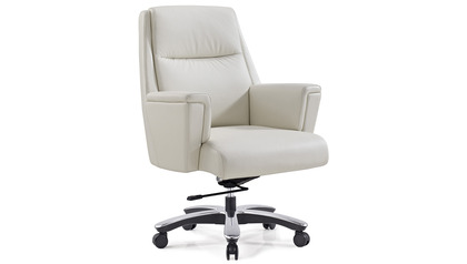 Bloomberg Leather Executive Chair - White