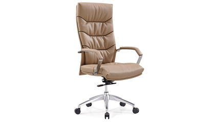 Beige Carnegie Leather Executive Chair
