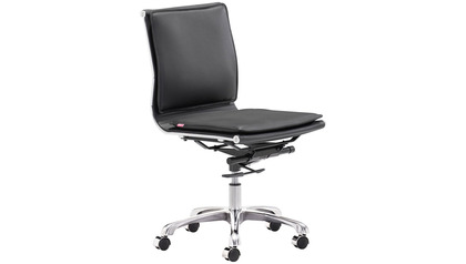 Gustavo Armless Office Chair