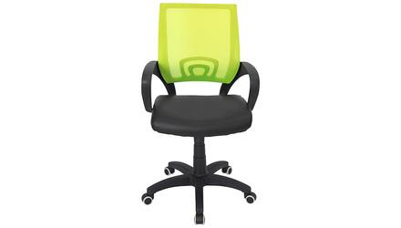 Mir Office Chair